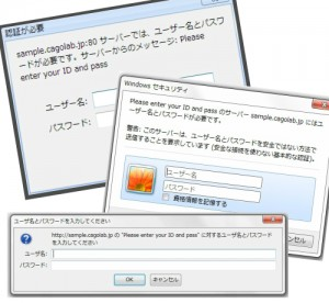 http://support.cagolab.jp/glossary/files/2012/11/basic-300x276.jpg